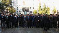 Cumhuriyetimizin Kurucusu Gazi Mustafa Kemal Atatürk'ün Vefatının 78. Yılı
